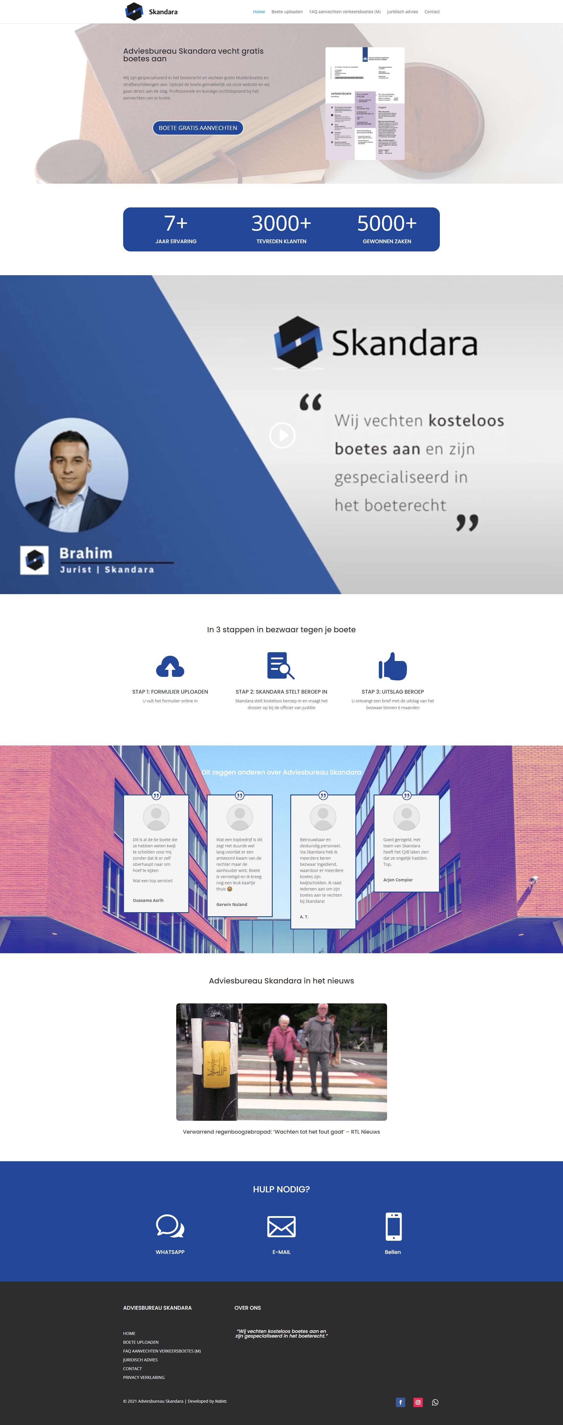 skandara new website